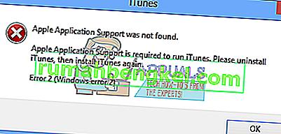 修正:Apple Application Supportが見つかりませんでした