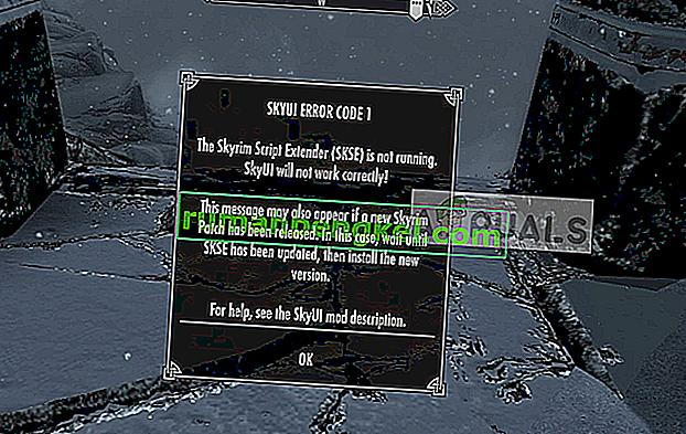 修正:SKYUIエラーコード1