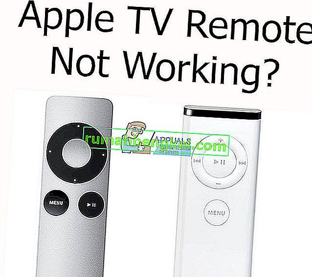 修正:Apple TVリモコンが機能しない
