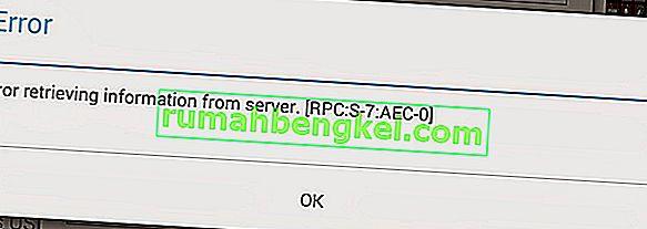 수정 : 오류 RPC : S-7 : AEC-7 및 RPC : S-7 : AEC-0