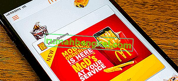 수정 : 맥도날드 앱이 Android 휴대 전화에서 작동하지 않음