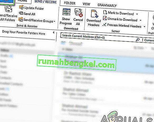 Файл - Outlook